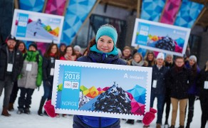 Youths Design New Winter Olympic Stamps